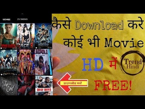 hollywood dubbed movies free download for mobile