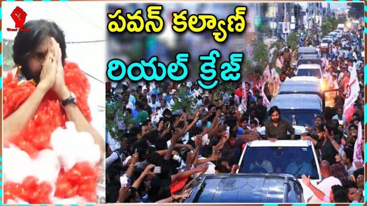 Pawan Kalyan Craze At Ujjaini Mahankali Ammavaru, Secunderabad   Trend Setter