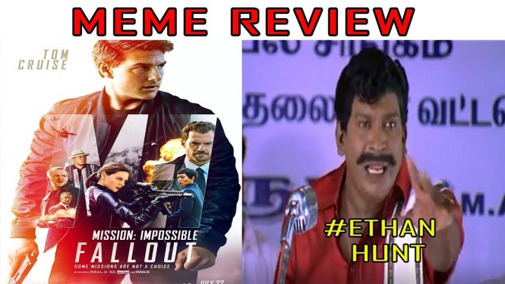 Mission impossible Fallout MEME Review Tamil | Trend Editzz | tom cruise | vadivelu