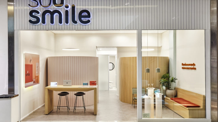 SouSmile raises $10M to grow its anti-braces aligner brand